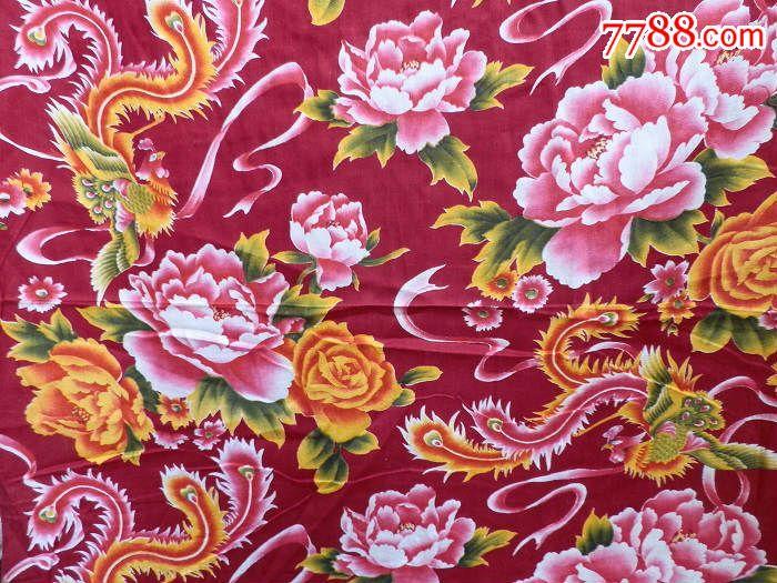 东北大花布八十年代纯棉枣红色凤凰牡丹花布被面布