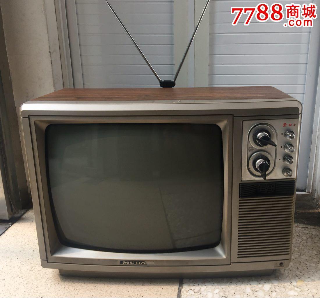 七八十年代北京產牡丹牌17寸黑白電視機懷舊收藏影視道具