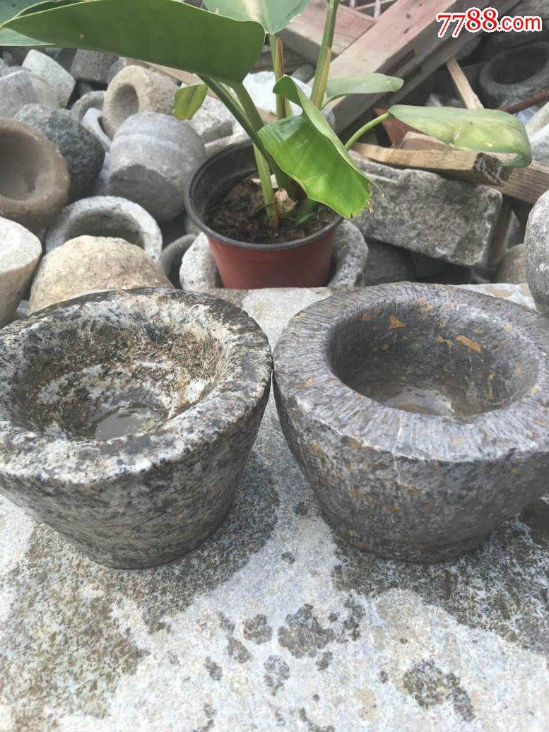 古玩杂项民国老物件老石头臼老石臼创意烟灰缸小青石花盆石槽