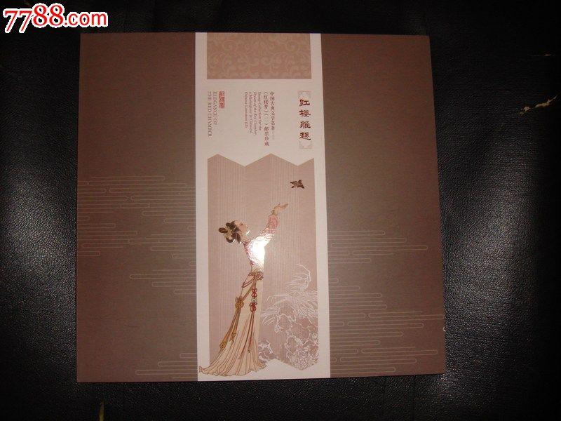 0000元【梦回大唐藏金阁】_第1张_7788收藏__中国收藏热线