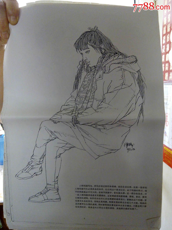 《人物线描速写临摹范本》韩玮山东美术出版艺考美术高考指导教材图片