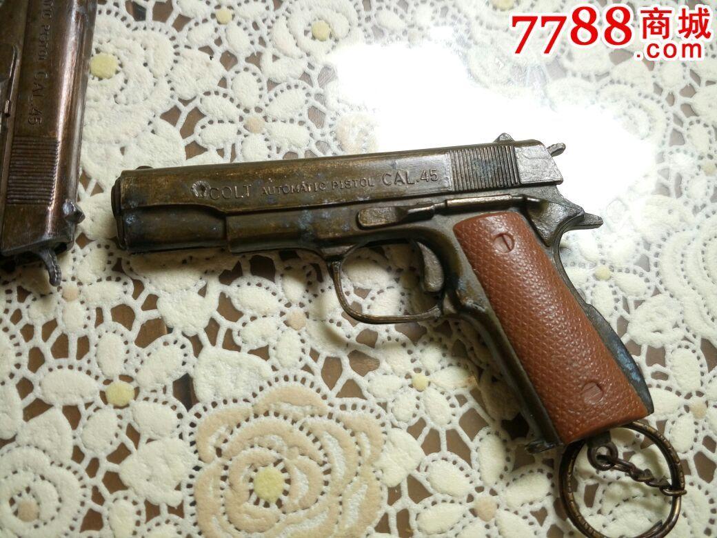 老钥匙链,老枪玩具(两把合售)