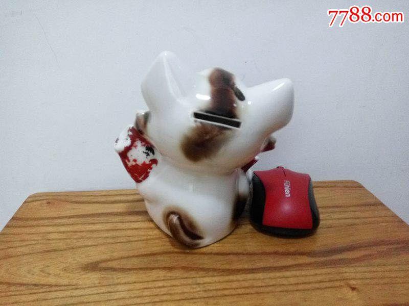 70年代动物瓷器陶瓷非韩美林摆件小猫和鱼