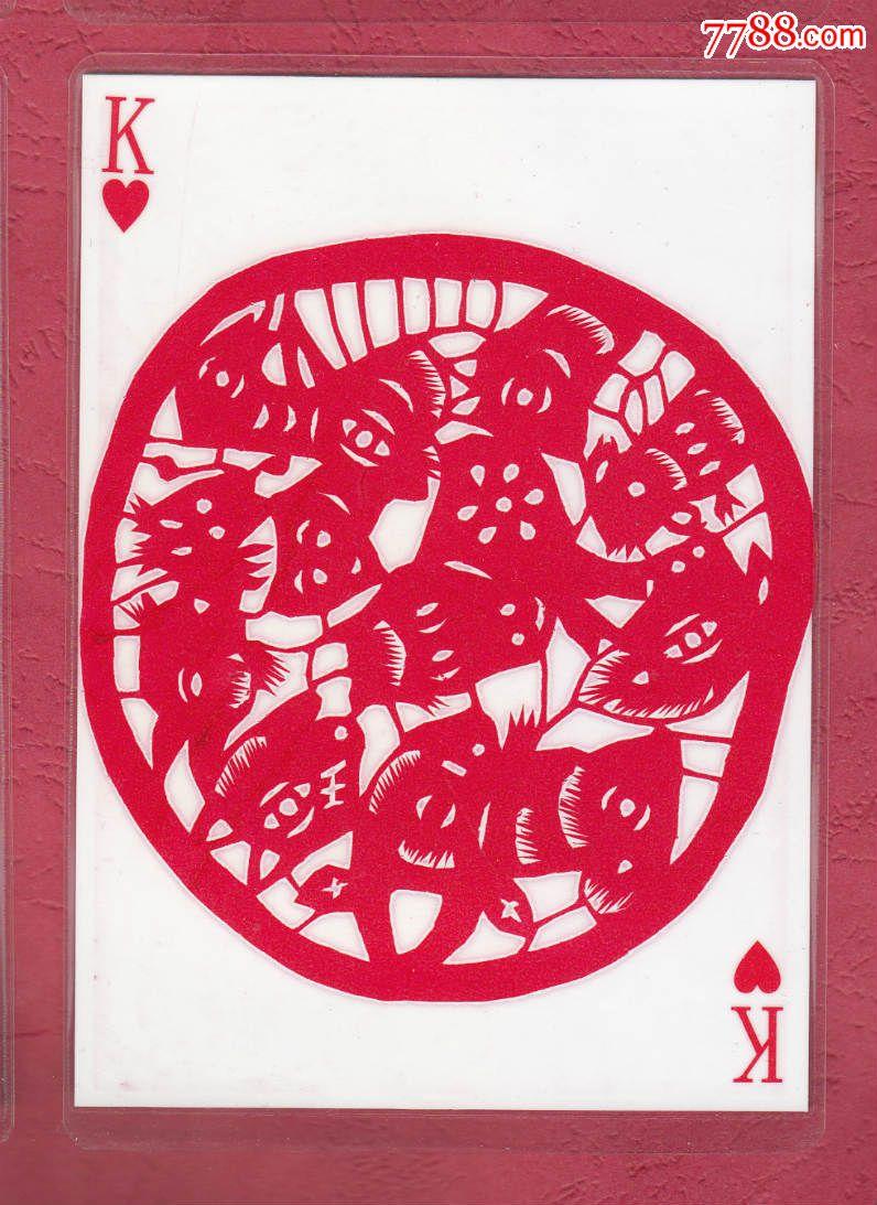 禄·全◆范祚信福与十二生肖剪纸塑封13cm×9.5cm