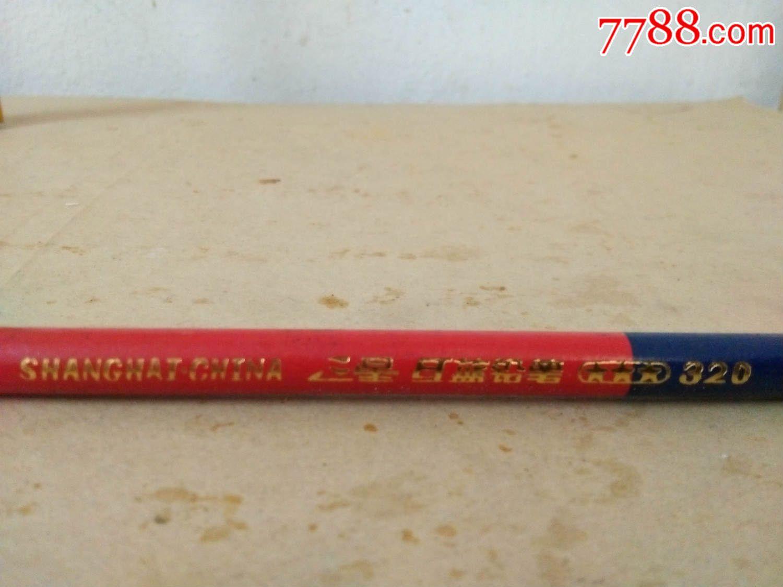 三星红蓝铅笔