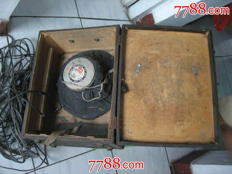 老款16mm长江牌电影机放映机的音箱图片