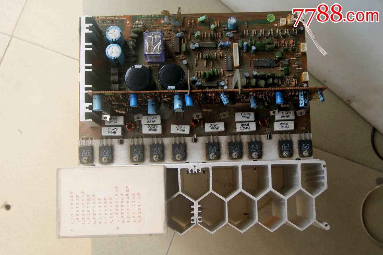 功放后级电路板一块(含散热片)