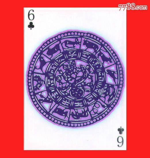 蛇●十二生肖●河北蔚县周兆明彩色剪纸塑封13cm×9.5cm