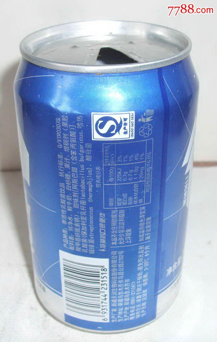天润奶啤【300ml】