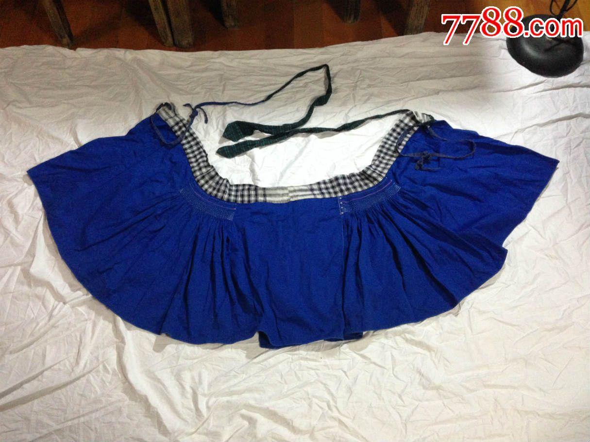 古董古玩收藏民国杂项棉布裙子围裙布料蓝布手工布服饰