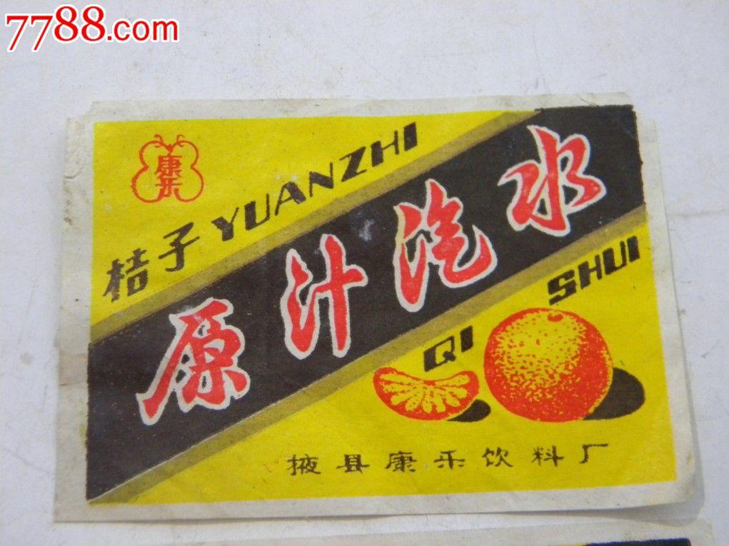0000元【新艺城】_第2张_7788收藏__中国收藏热线
