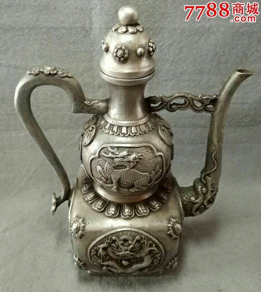 古代银酒壶