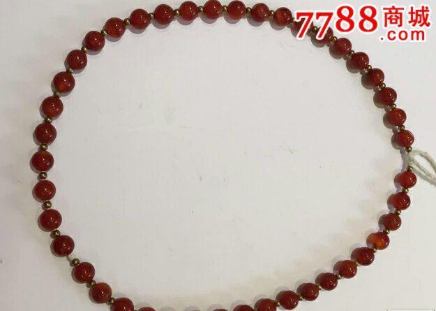 百年红玛瑙圆珠包老包真