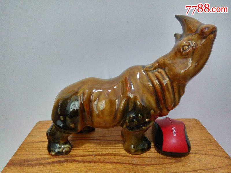 70年代韩美林陶瓷动物瓷器摆件犀牛