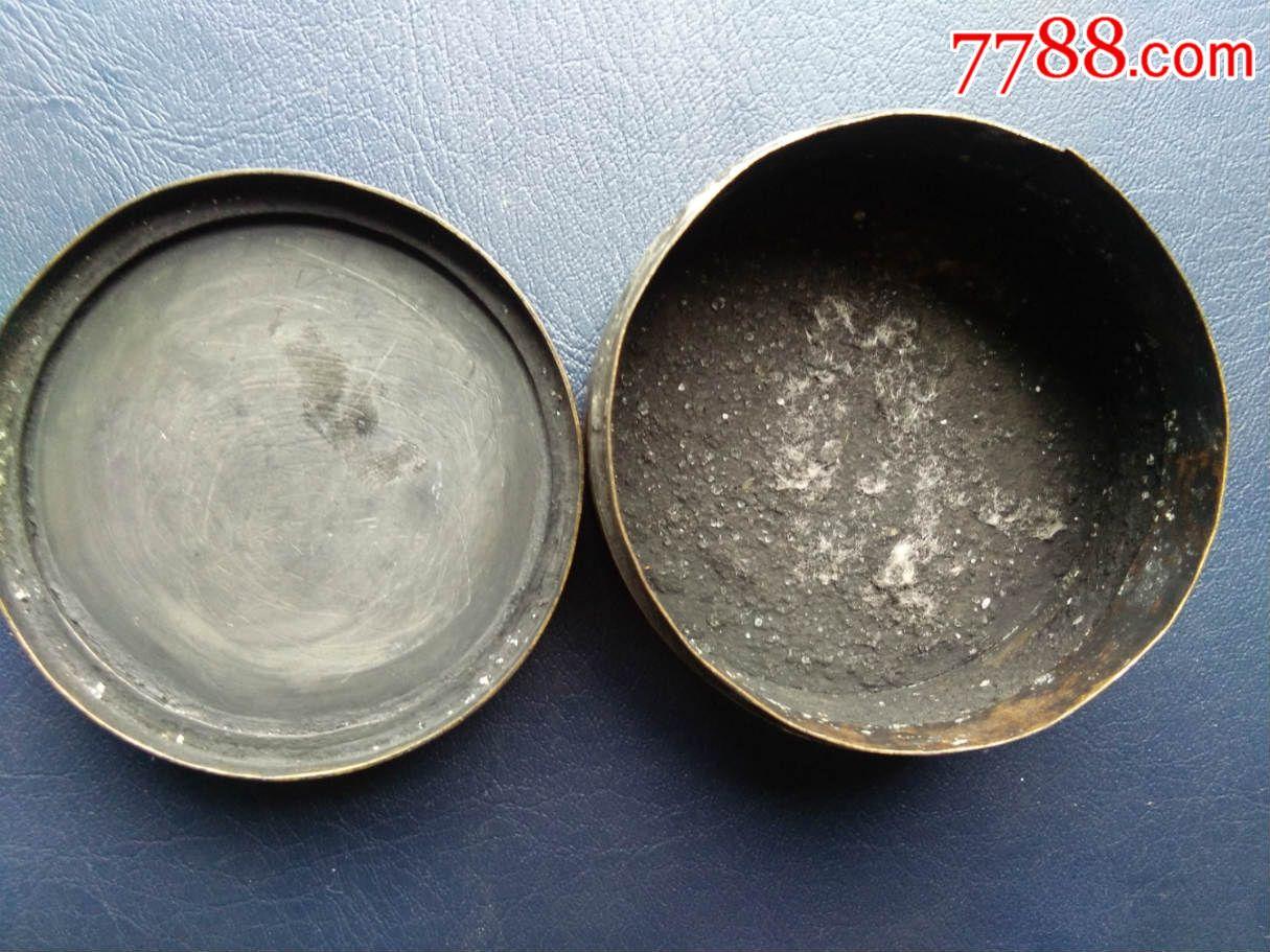 清代圆形铜砚台