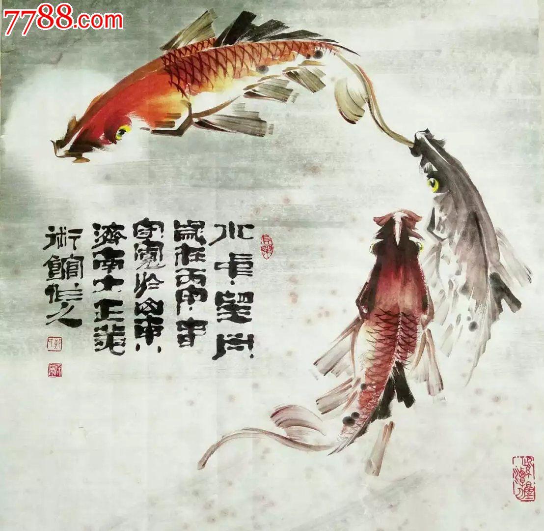 郑守宽四尺斗方风水鱼大鱼水中望月三条红鲤鱼