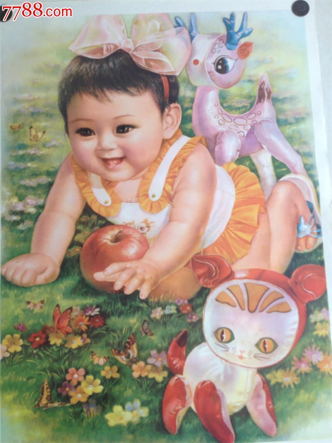 可爱的娃娃_年画/宣传画_好人居【7788收藏__中国收藏
