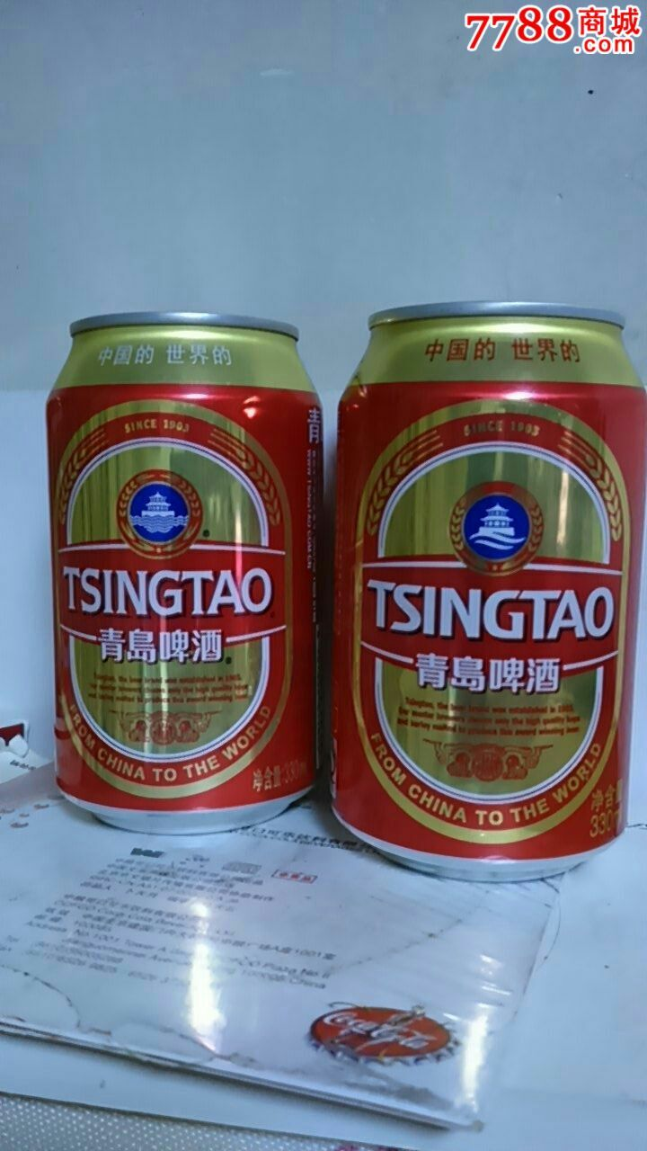 330ml青岛啤酒罐(红金)二种