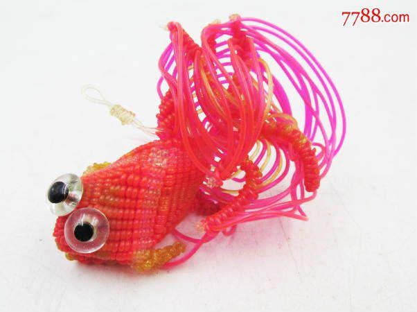 早期精美的手工编织小鱼~怀旧编织玩具