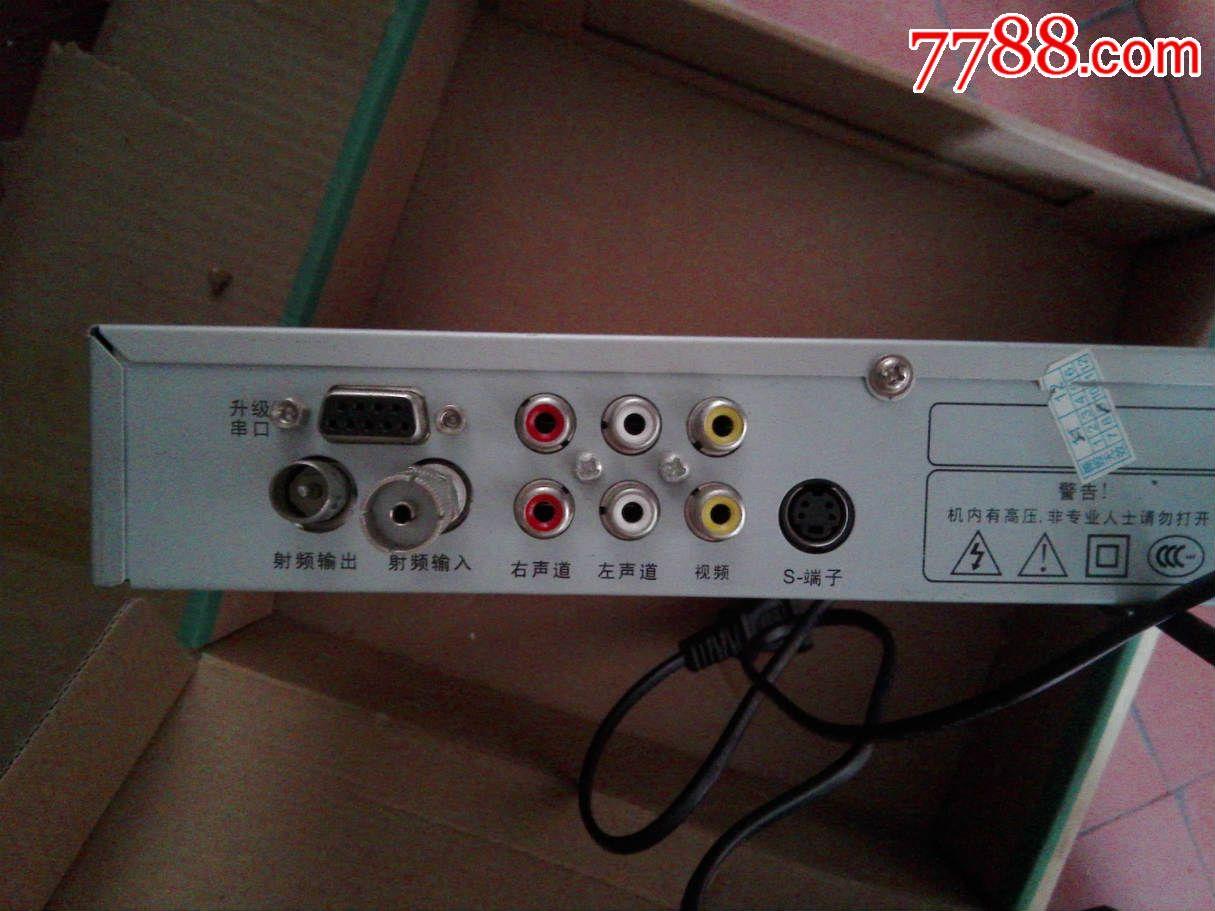 有线数字电视插卡接收器机顶盒出外地