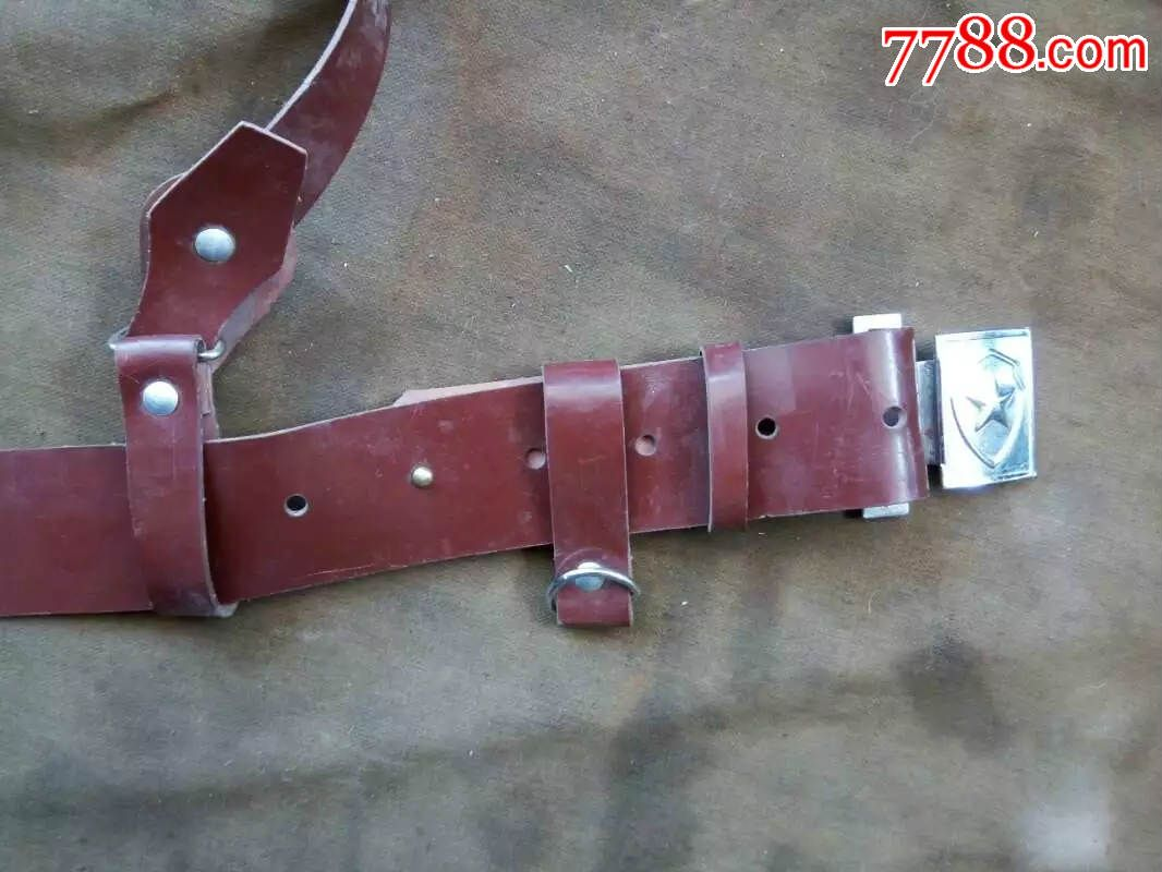 七十年代老*安腰带,老警物件