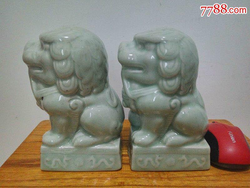 80年代动物瓷器摆件宜兴青瓷狮子