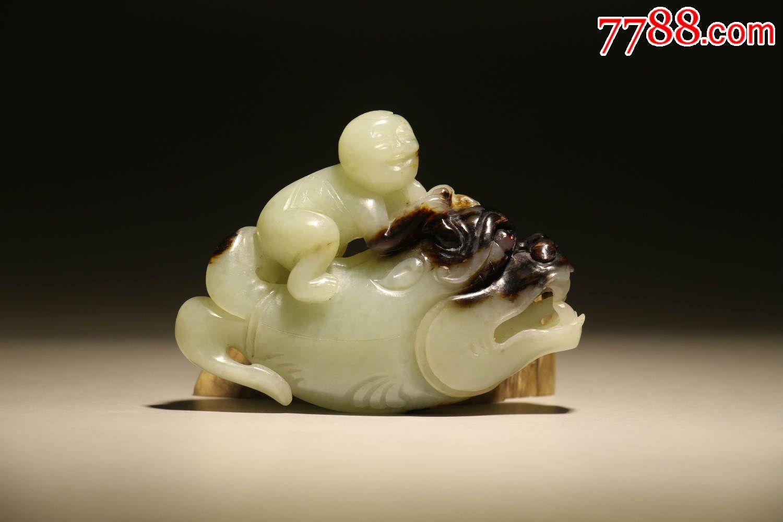 明清时期古玉和田玉年年有余(鱼)童子戏鱼带皮把玩件