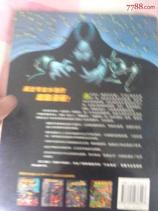 一堆漫画书,价平海报,人设设计书出售,具体问作用面v漫画杂志的实体图片
