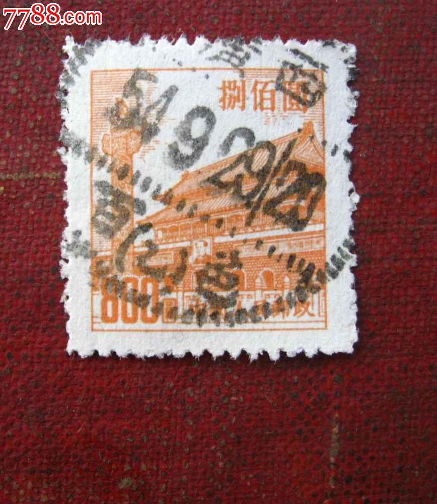 """50年代""""天安门""""邮票"""