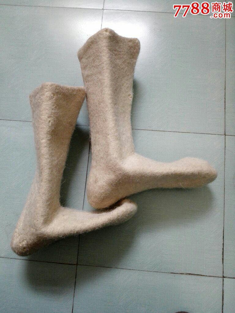 袜元素素材