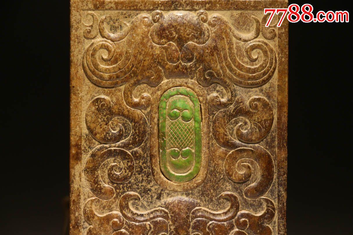 西周时期高古玉古玉镶绿松石兽面纹浮雕镂空玉牌包老到代