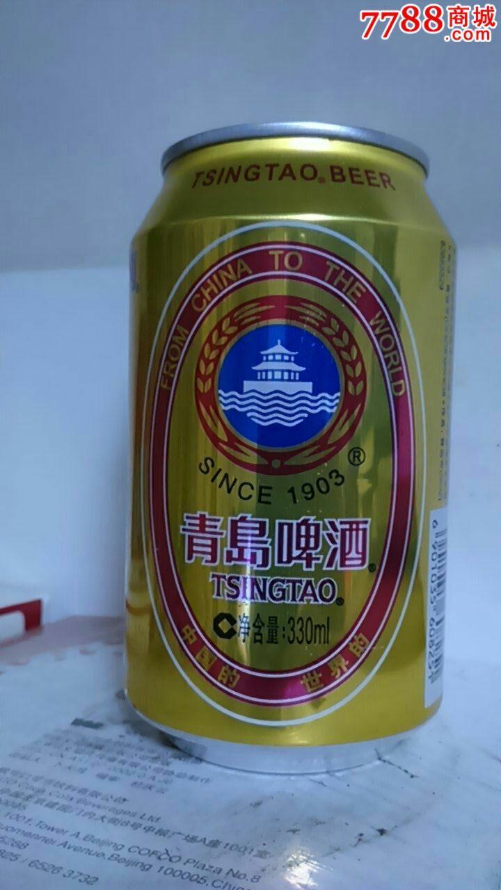 330ml青岛啤酒罐(金啤)11,0p