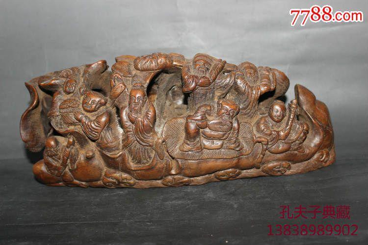 老竹雕竹根雕全手工雕刻八仙过海笔架摆件古玩古董收藏