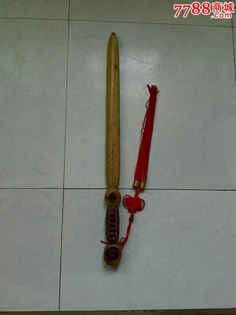 纯手工制作龟首龟背纹宝剑.