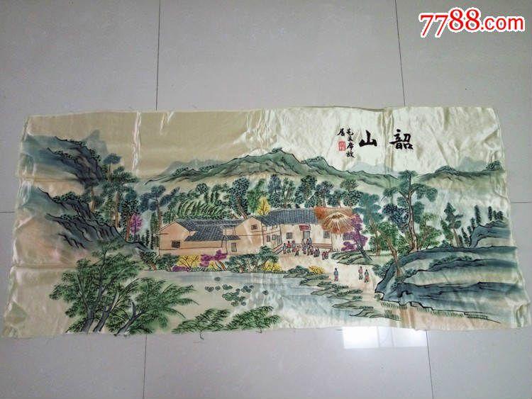 慕名湘绣老刺绣收藏精品-韶山风景