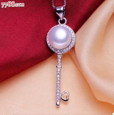 天然淡水珍珠小钥匙心锁镶钻吊坠9-10mm(se41048202)_