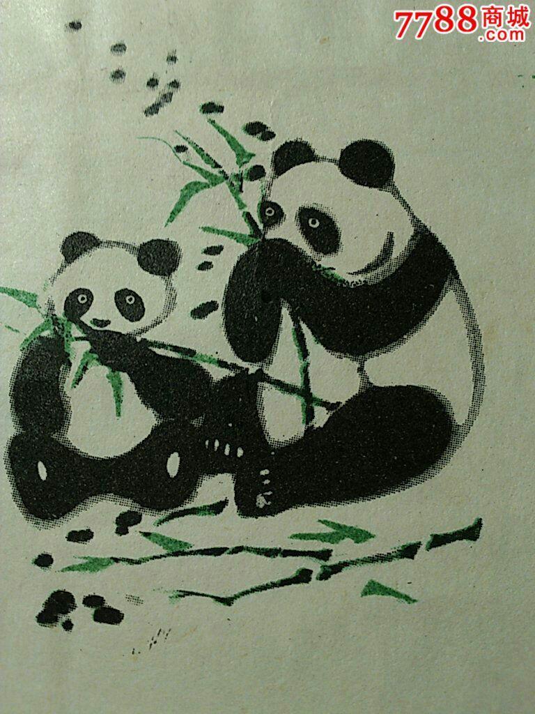 熊猫信封----大熊猫母子吃竹子