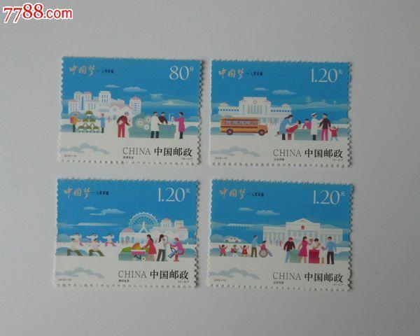 新票/无戳票,,,,, 简介: 2015-15中国梦-人民幸福邮票 备注: 点评: 0
