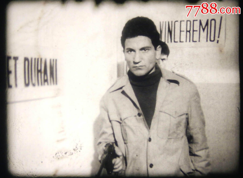阿尔巴尼亚老电影【地下游击队】16mm黑白战