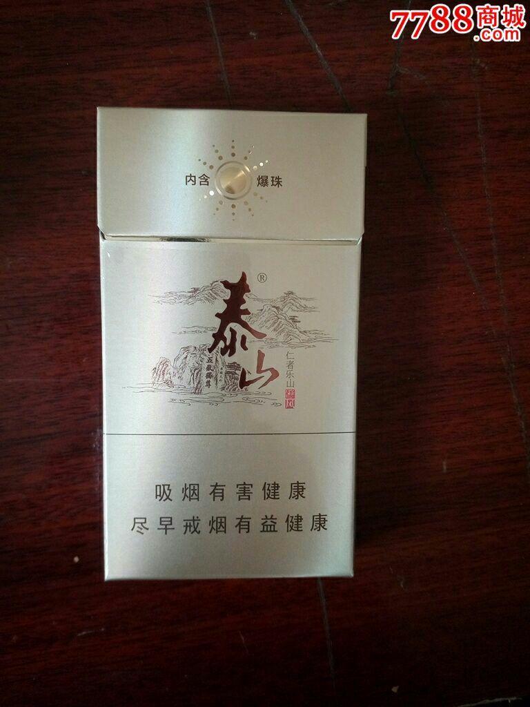 泰山(儒风,二维码在侧面)
