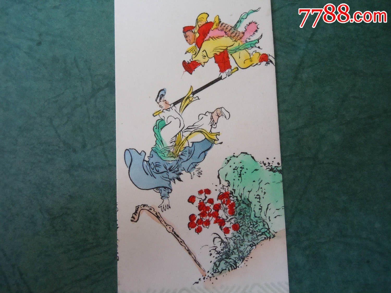 书签/书花,动物,八十年代(20世纪),平面书签,产地不详,硬纸,长方形