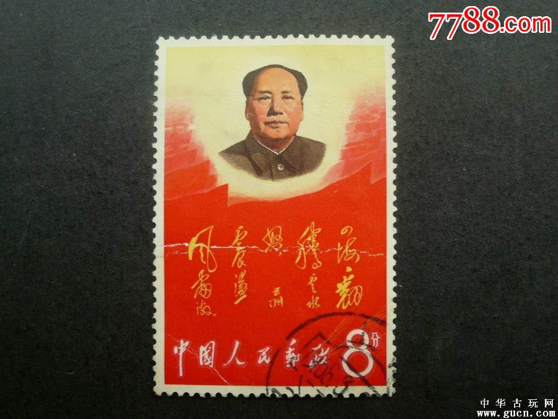 文革票-四海翻�v云水怒(se42287722)_