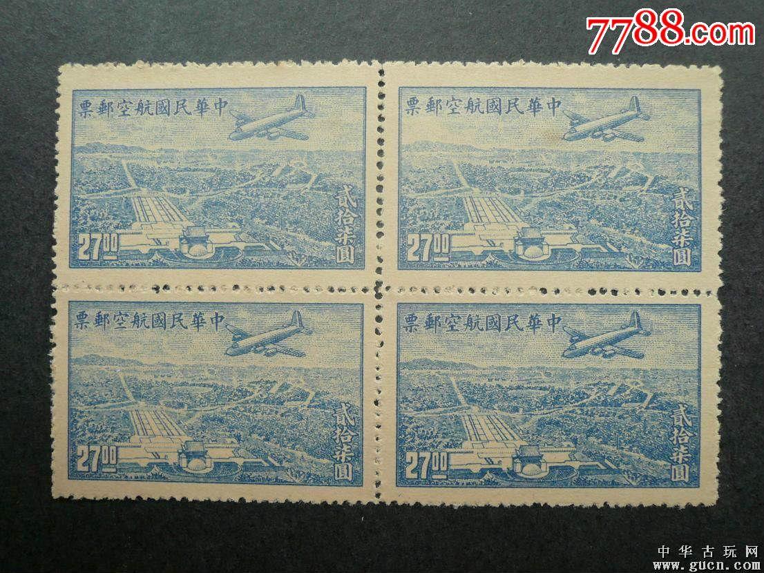 民国航空邮票(se42353558)_