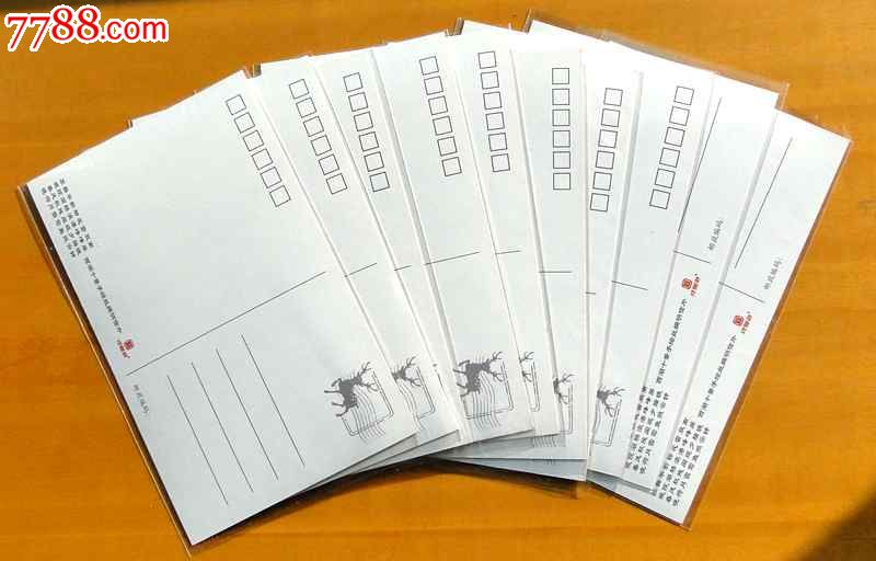 杭州西湖十景手绘丝绸明信片10枚一套