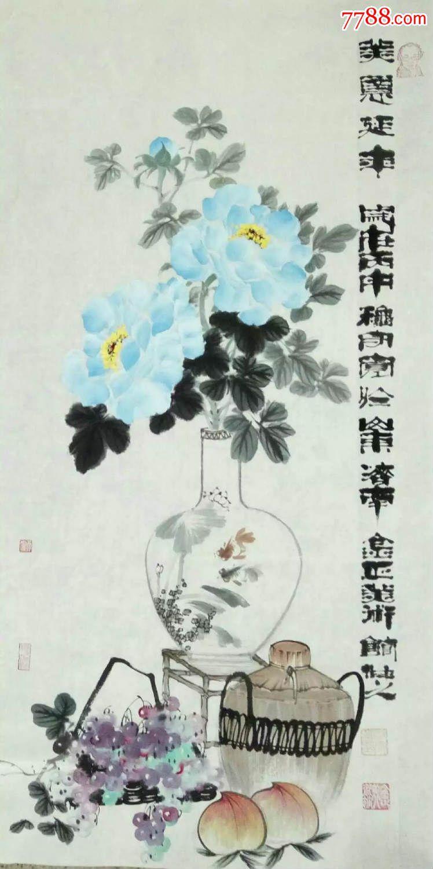 国画名家郑守宽三尺竖幅牡丹花彩色牡丹花瓶小写意美意延年独创淡雅牡