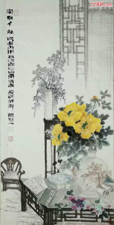 国画名家郑守宽三尺竖幅独创彩色牡丹花瓶小写意黄色牡丹室雅人和图片