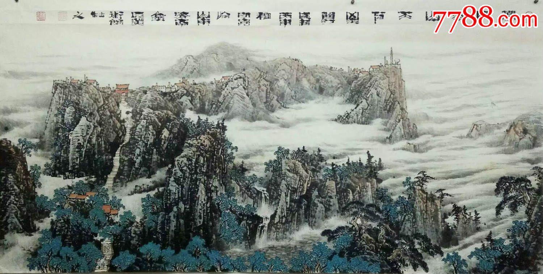 名家郑守宽六尺横幅山水画精品泰山水墨画国画小写意