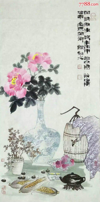国画名家郑守宽三尺竖幅独创彩色牡丹花瓶小写意粉红牡丹花静物小品图片