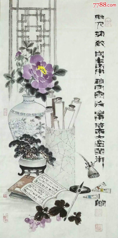 国画名家郑守宽三尺竖幅独创彩色牡丹花瓶小写意