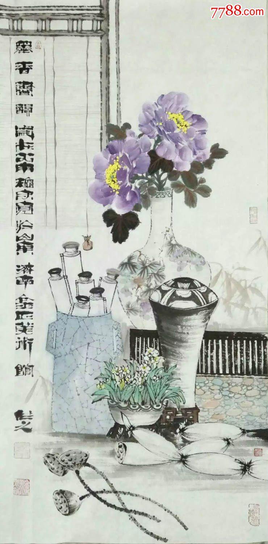 国画名家郑守宽三尺竖幅独创彩色牡丹花瓶小写意紫色牡丹水墨画